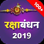 Raksha Bandhan 2019- Rakhi