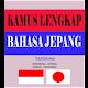 Download Kamus Bahasa Jepang Lengkap (Terjemahan) For PC Windows and Mac