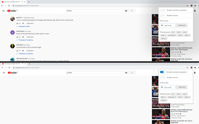Hide or filter Youtube comments