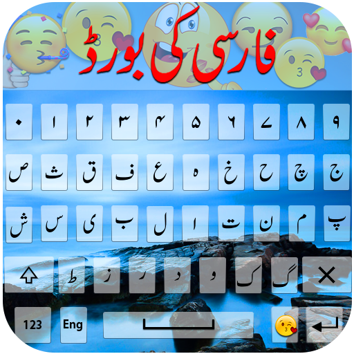 Farsi English Easy typing keyboard-Persian kipad