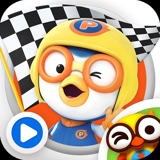 뽀로로 슈퍼썰매 대모험 (app)