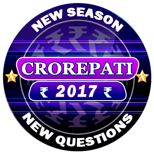 Crorepati 2017 for PC