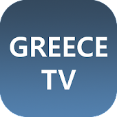 Greece TV - Watch IPTV