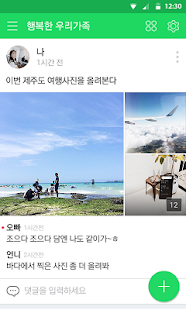네이버 클라우드 - NAVER Cloud- screenshot thumbnail