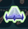 魔法石(水)のエキス