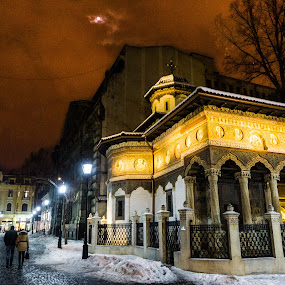 Untitled by Adrian Mitu - City,  Street & Park  Street Scenes ( clouds, moon, lovers, church, street, romantic, street photography, alley, city, lights, sky, night, couple, glowing )