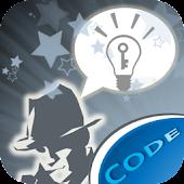 Code Brain Quiz