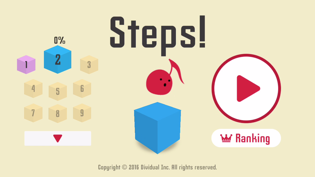 Steps! - Brutally Difficult!- screenshot