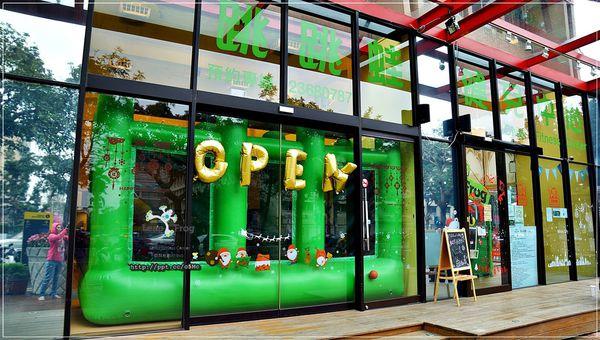 跳跳蛙健兒中心- 親子餐廳~多種遊樂設施,讓小孩盡情玩耍,發洩體力