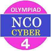 NCO Class 4 Olympiad Exam