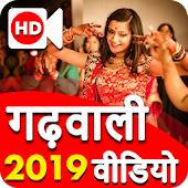Garhwali Song : Garhwali Video, Gane 2019