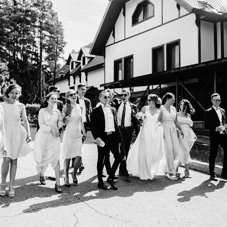 Wedding photographer Aleksandra Gornago (AleksandraGorn). Photo of 18.09.2017