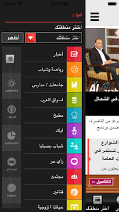 alarab- screenshot thumbnail