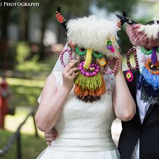 Wedding photographer Tutuianu Dorin (dorintutuianu). Photo of 25.03.2015