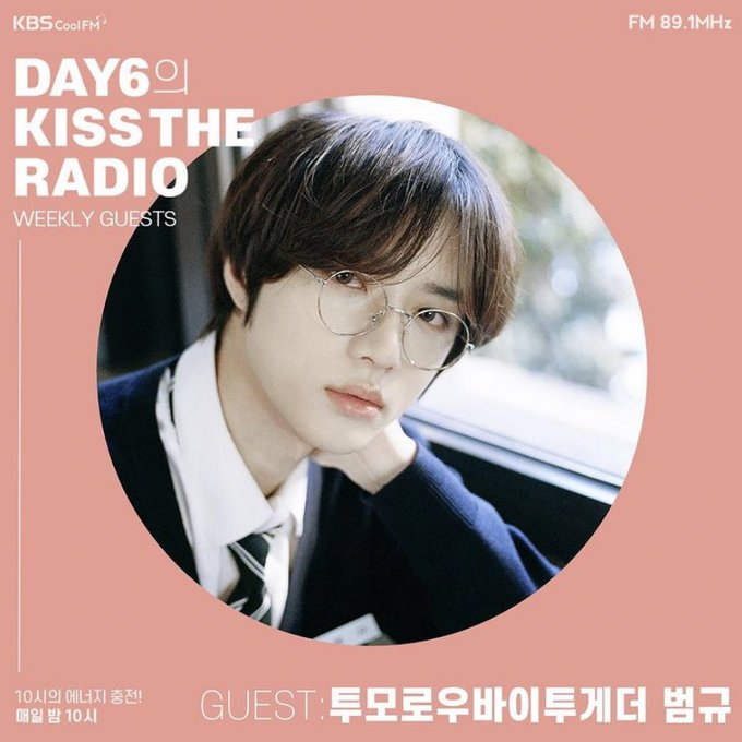 kiss the radio beomgyu