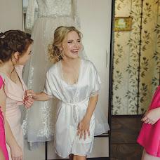 Wedding photographer Anna Ermolenko (anna-ermolenko). Photo of 20.11.2018