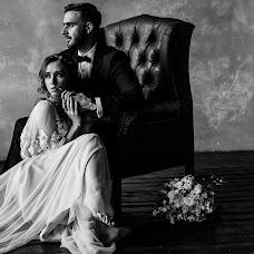 Wedding photographer Tatyana Shakhunova-Anischenko (sov4ik). Photo of 06.04.2018