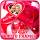 Download Lovely Photo Frames For PC Windows and Mac