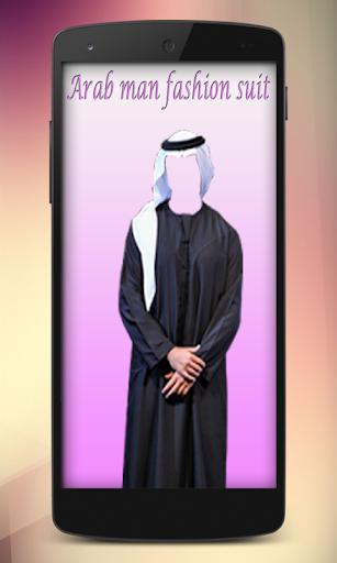 Arab Man Photo Suit Montage