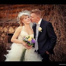 Wedding photographer Alya Luganchenko (Lalenia). Photo of 14.06.2013