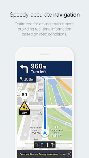 NAVER Map, Navigation app (apk) free download for Android/PC/Windows screenshot
