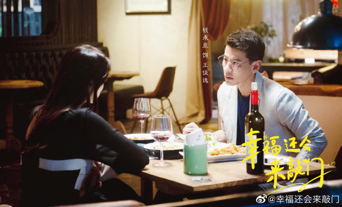 Happiness Will Come Knocking Again China Drama