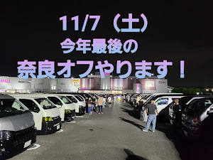 ハイエース TRH200V SUPER GL 2018年式のカスタム事例画像 keiji@黒バンパー愛好会さんの2020年11月04日11:09の投稿