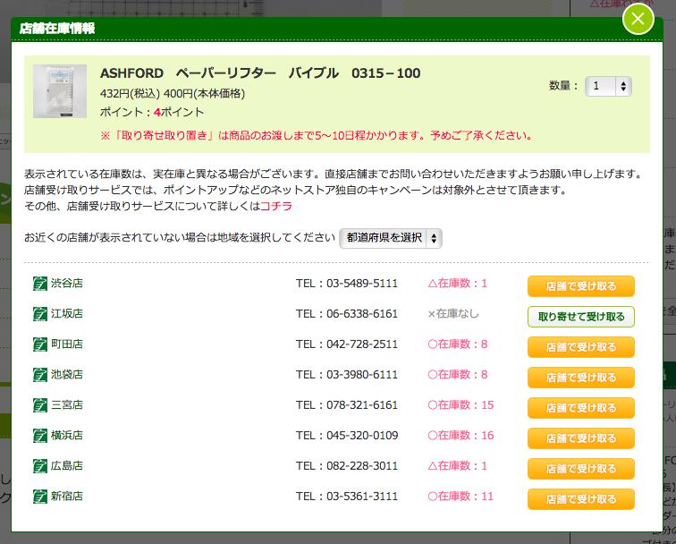 スクリーンショット 2014-05-07 15.41.49.png
