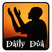 Dua With Malayalam Meaning