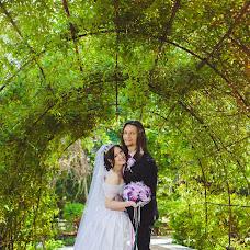 Wedding photographer Darya Deryaga (strekozza). Photo of 01.05.2017