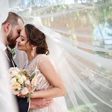 Wedding photographer Yuliya Stakhovskaya (Lovipozitiv). Photo of 01.10.2018