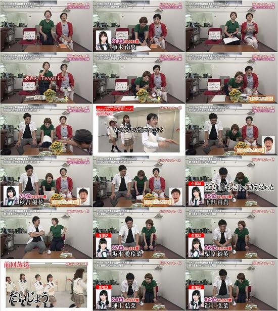 (TV-Variety)(720p) HKTバラエティー48 180624