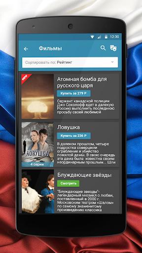 RussiaTunes