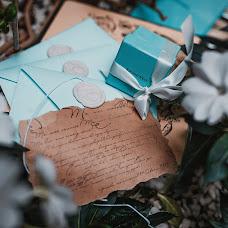 Свадебный фотограф Мария Аверина (AveMaria). Фотография от 14.12.2018
