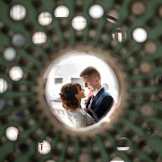 Свадебный фотограф Виталий Мелихов (vitaliimelikhov). Фотография от 07.04.2019
