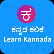 Learn Kannada - kannada words, kannada letters