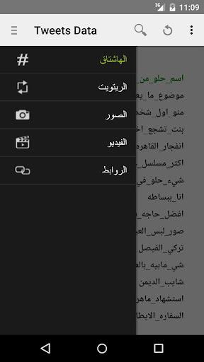 KSA Tweets