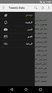 KSA Tweets screenshot 0