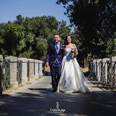 Wedding photographer Aida Recuerda (aidarecuerda). Photo of 29.10.2018