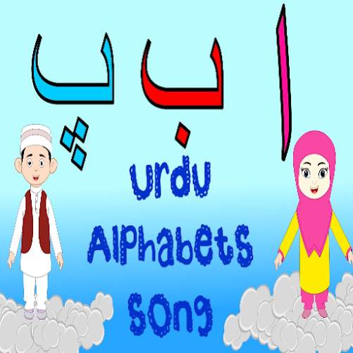 Download Alif Bay Pay Song | Learn Urdu Alphabets Easy APK