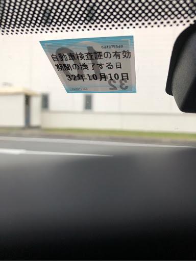 貼り シール 方 検証 車