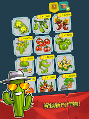 Farm and Click - Idle Farming Clicker PRO game (apk) free download for Android/PC/Windows screenshot