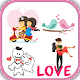 Download romantic stickers For PC Windows and Mac