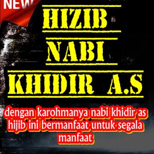 HIZIB NABI KHIDIR ALLAIHI SALLAM - náhled