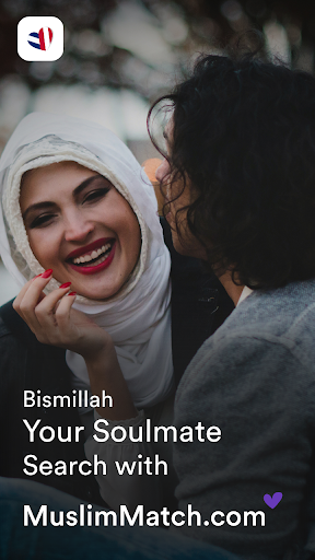 american muslimmatch : marriage and halal dating. screenshot 1