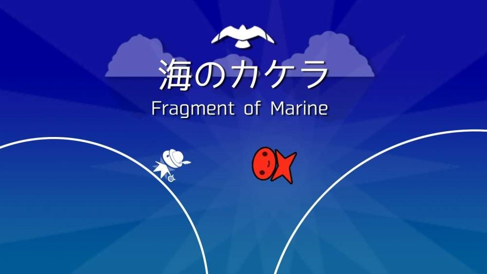 【クリエイターインタビュー】『海のカケラ(Fragment of Marine)』の開発者・潮騒セイレーンSeaさん