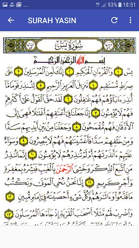 Surah Yasin 1.0 screenshots 1