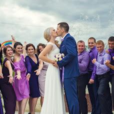 Wedding photographer Nastasya Yudina (ydina). Photo of 18.11.2016