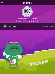 Wokamon - Monster Walk Quest Screenshot