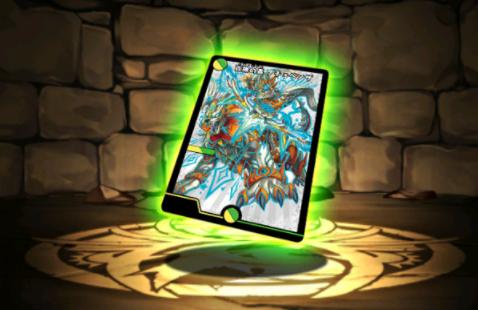 百族の長プチョヘンザ【DM】カード